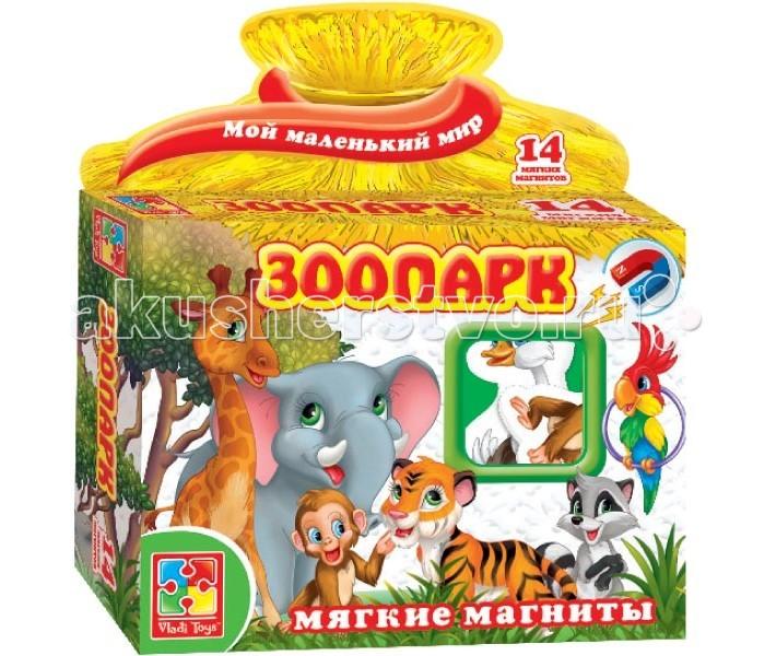 Ролевые игры Vladi toys Игры на магнитах Зоопарк