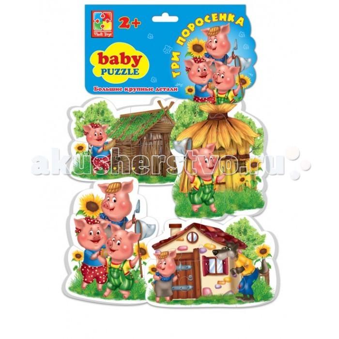 Пазлы Vladi toys Baby Puzzle Три поросенка vladi toys мягкие пазлы baby puzzle сказки репка