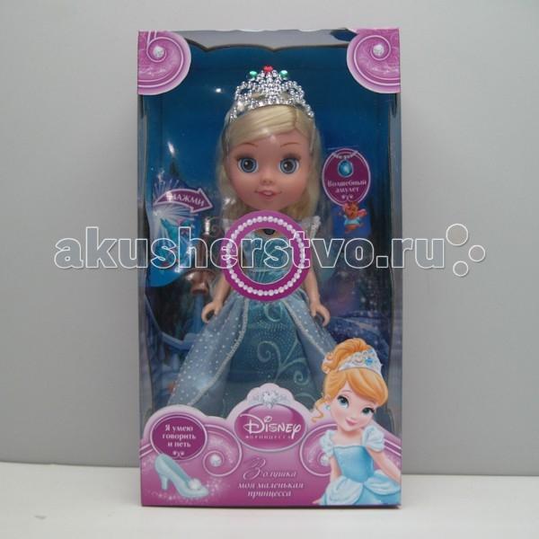 Куклы и одежда для кукол Карапуз Золушка 25 см кукла золушка 7 5 см принцессы дисней