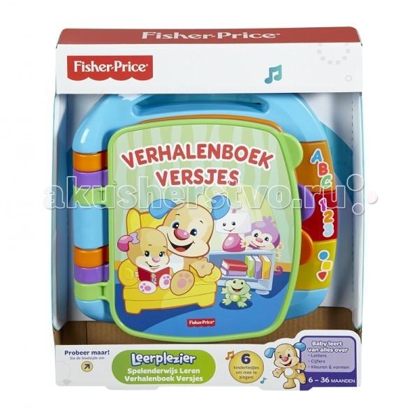 Книжки , Книжки-игрушки Fisher Price Mattel Стишки для малышей арт: 55385 -  Книжки-игрушки