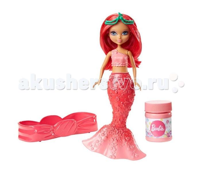 Игровые фигурки Barbie Маленькая русалочка с пузырьками Стильная mattel barbie dvm99 барби маленькие русалочки с пузырьками модная