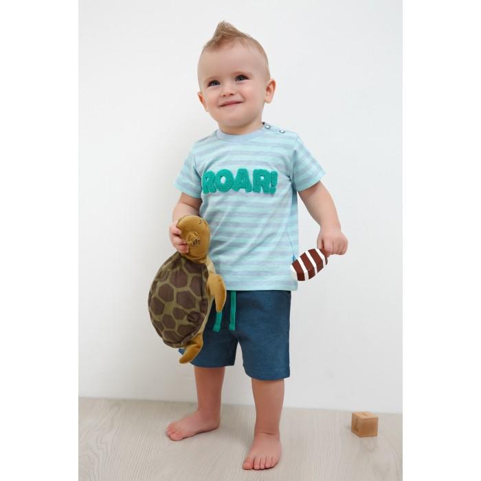 Купить Maloo Комплект для мальчика Lachta в интернет магазине. Цены, фото, описания, характеристики, отзывы, обзоры