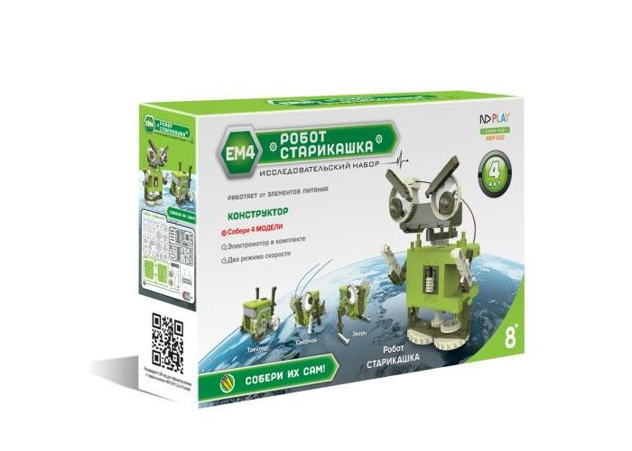 Конструкторы Nd Play Робот-старикашка 4 в 1, Конструкторы - артикул:556146