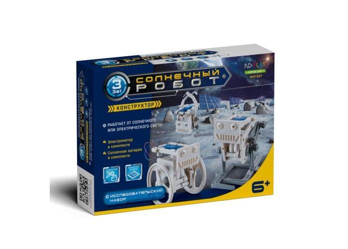 Фото - Конструкторы Nd Play Солнечный робот 3 в 1 конструктор nd play автомобильный парк 265 608