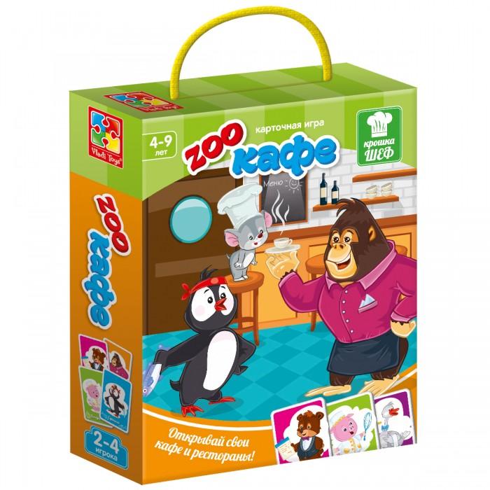 Настольные игры Vladi toys Игра карточная Зоокафе uno настольные игры карточная игра uno друзья семья картон мальчики подарок