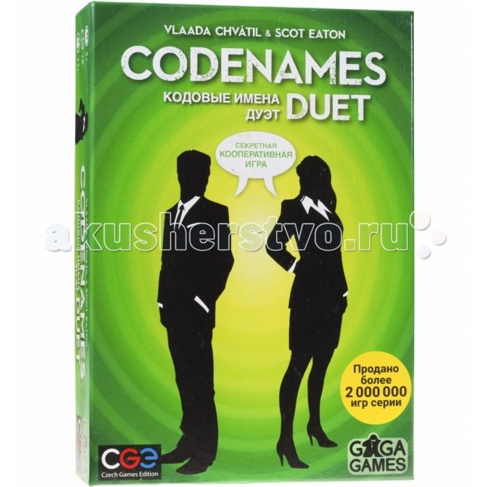 Gaga Games Настольная игра Кодовые имена Дуэт