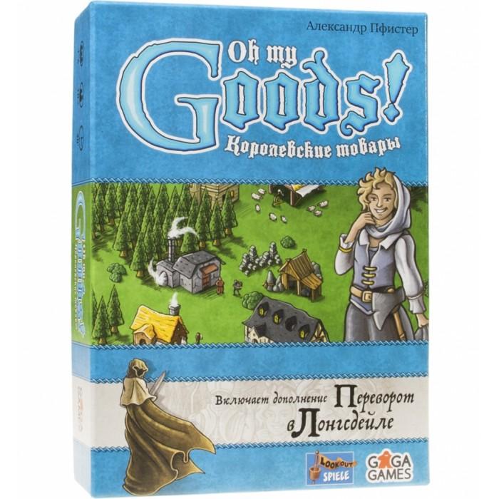 Настольные игры Gaga Games Настольная игра Королевские товары OMG настольная игра логическая gaga games миры ктулху gg050