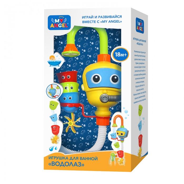 Игрушки для ванны My Angel Игрушка для ванной Водолаз игрушка для ванной alex игрушка для ванной