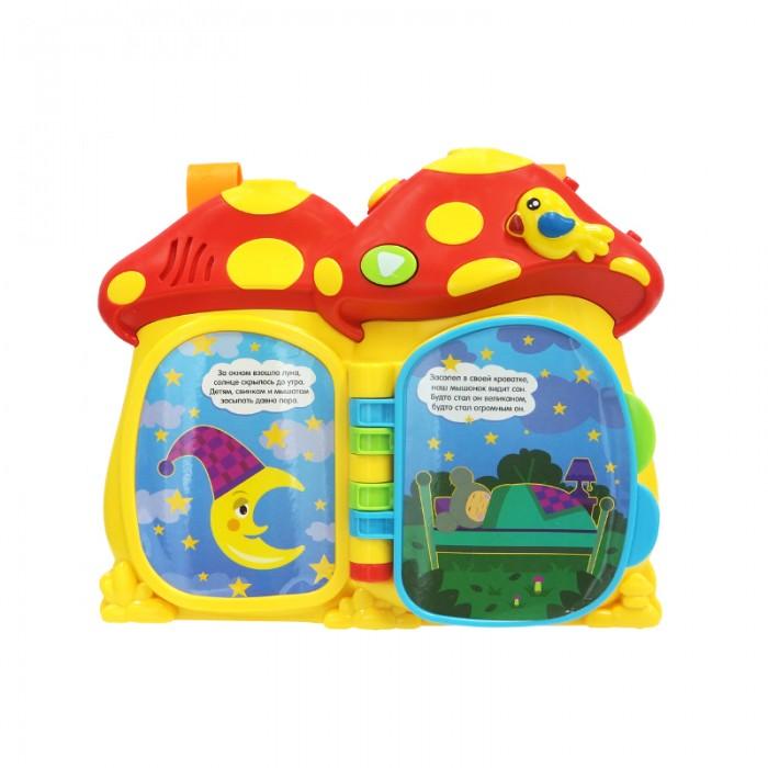 Музыкальные игрушки My Angel Книжка-проектор колыбельная Кукутики, Музыкальные игрушки - артикул:557536