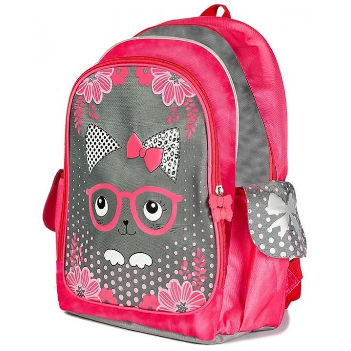 Школьные рюкзаки Maxitoys Рюкзак Котенок в очках для девочек, Школьные рюкзаки - артикул:557661