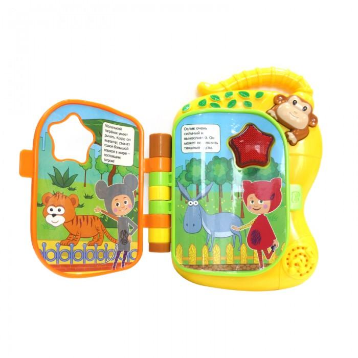 Музыкальные игрушки My Angel Книжка Зоопарк Кукутики, Музыкальные игрушки - артикул:557676