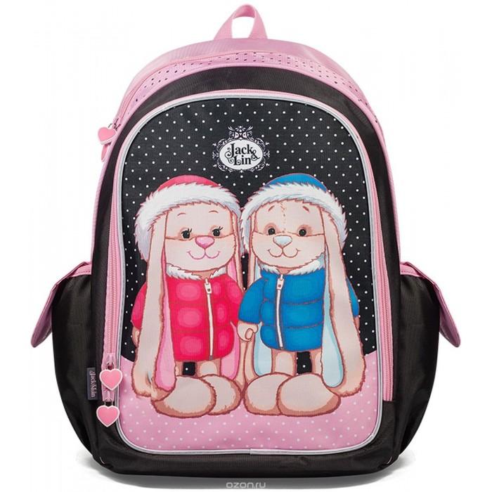 Купить Школьные рюкзаки, Jack&Lin Школьный рюкзак Заяц Жак и Зайка Лин в зимней одежде