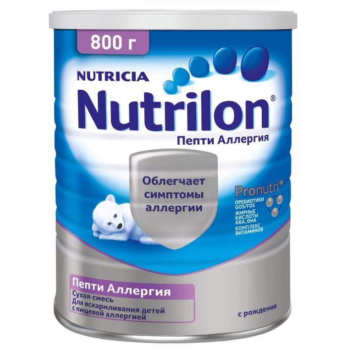 Молочные смеси Nutrilon Сухая смесь Пепти Аллергия PronutriPlus 0 мес. 800 г, Молочные смеси - артикул:558261