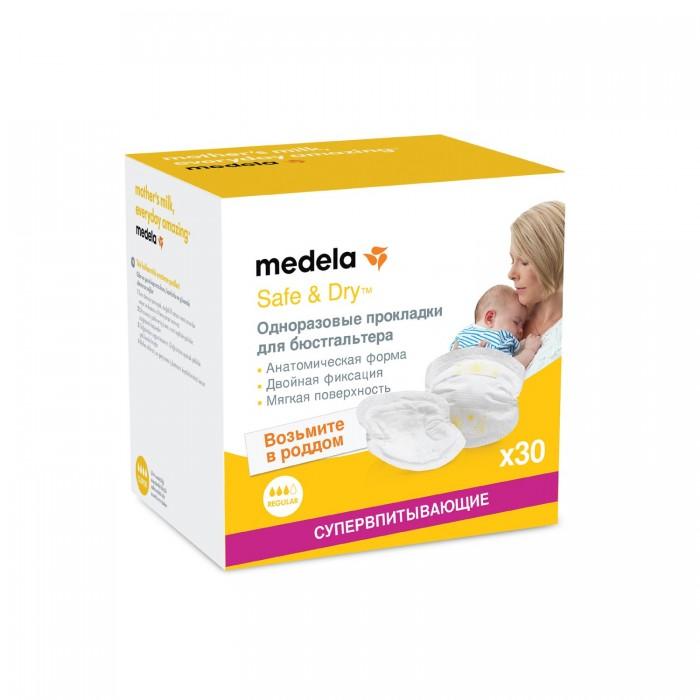 Гигиена для мамы Medela Прокладки одноразовые для бюстгальтера 30 шт. накладка на грудь ardo одноразовые прокладки для бюстгальтера day