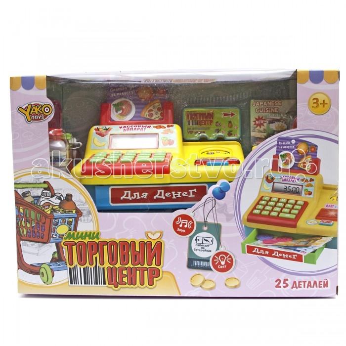 Ролевые игры Veld CO Игровой набор Касса 59232, Ролевые игры - артикул:558571