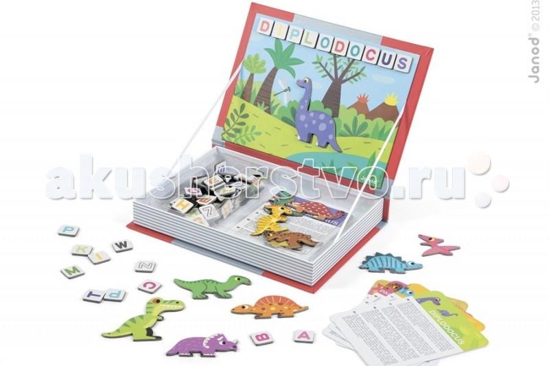 janod магнитная книга игра лошадки 24 магнита 8 моделей 4 пейзажа Книжки-игрушки Janod Магнитная книга Динозавры с буквами