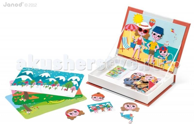 Книжки , Книжки-игрушки Janod Магнитная книга Времена года арт: 56055 -  Книжки-игрушки
