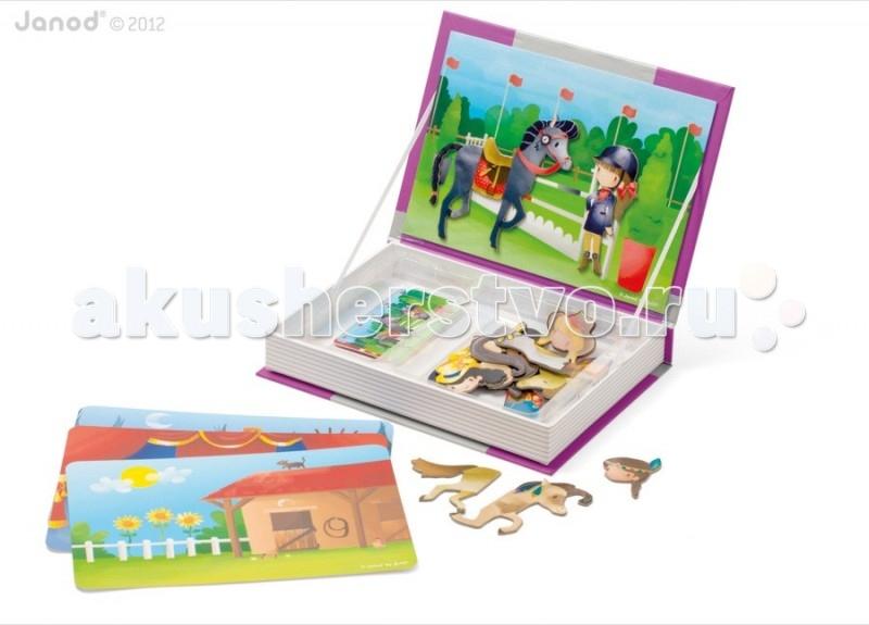 janod магнитная книга игра лошадки 24 магнита 8 моделей 4 пейзажа Книжки-игрушки Janod Магнитная книга Лошади и наездники