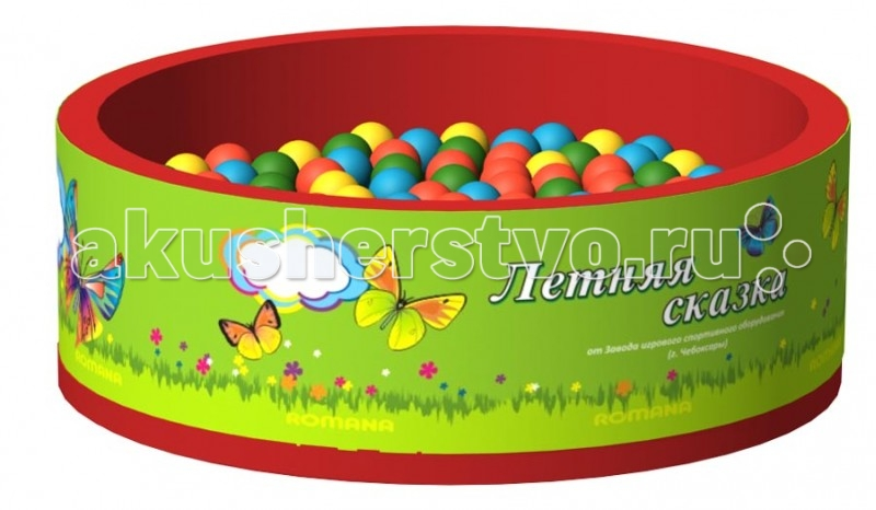 Romana Сухой бассейн с шариками Летняя сказка