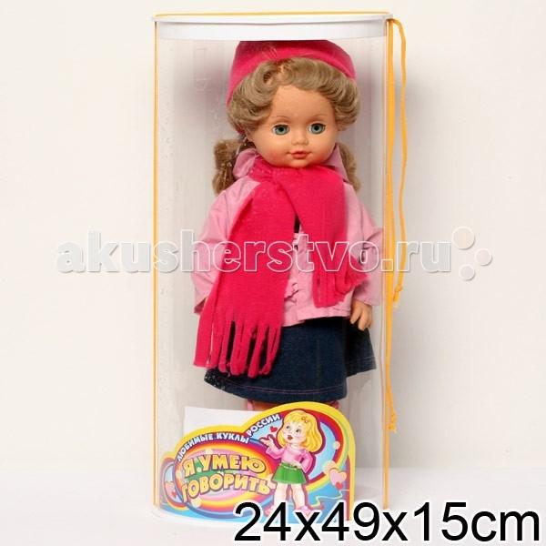 Куклы и одежда для кукол Весна Кукла Инна 22 43 см куклы и одежда для кукол весна кукла олеся 8 озвученная 35 см