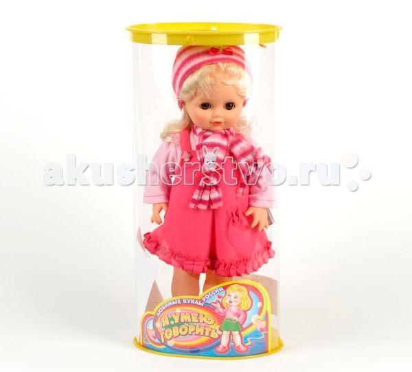 Весна Кукла Инна 46