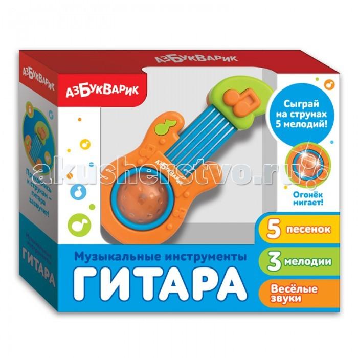 Музыкальные инструменты Азбукварик Гитара 2185