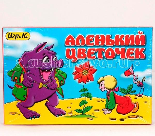 Игры для малышей Игр и Ко Настольная игра Аленький цветочек россия ёлочная игрушка шар аленький цветочек коллекция хохломские узоры white