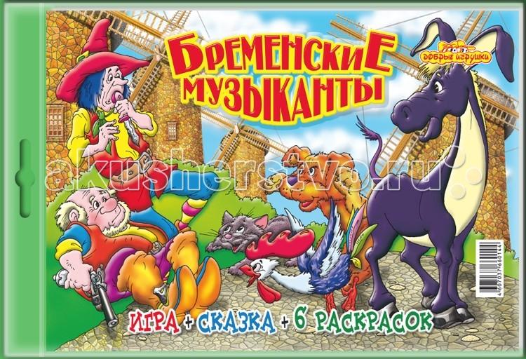 Игры для малышей Игр и Ко Настольная игра Бременские музыканты фигурки игрушки prostotoys король бременские музыканты