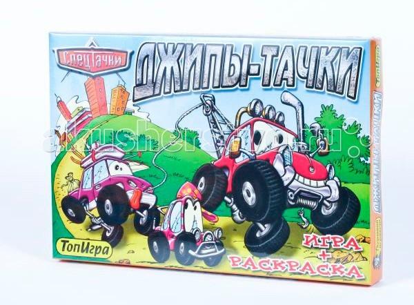 Игры для малышей Игр и Ко Настольная игра Джипы-тачки игры для малышей игр и ко настольная игра красавица и чудовище