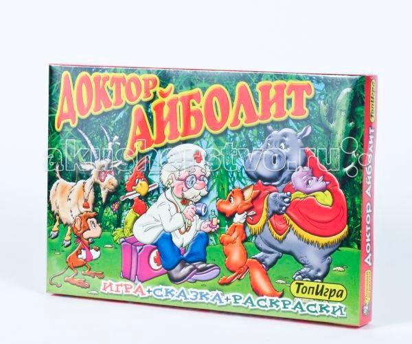 Игры для малышей Игр и Ко Настольная игра Доктор Айболит игра yoh ho доктор айболит ддк 01 д 02