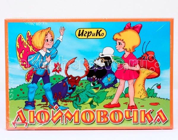 Игры для малышей Игр и Ко Настольная игра Дюймовочка arsstar настольная игра elfenland волшебное путешествие