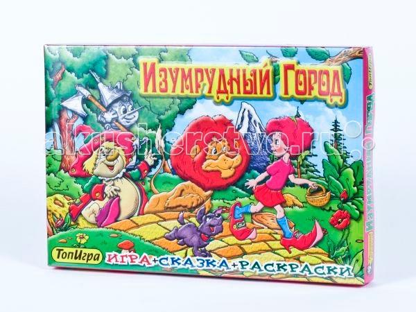 Игры для малышей Игр и Ко Настольная игра Изумрудный город игр и ко настольная игра дюймовочка
