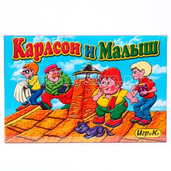 Игры для малышей Игр и Ко Настольная игра Карлсон и Малыш игр и ко настольная игра дюймовочка