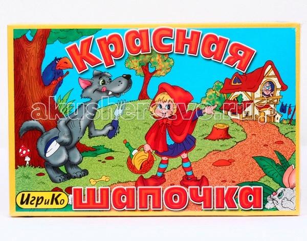 Игры для малышей Игр и Ко Настольная игра Красная шапочка игр и ко настольная игра дюймовочка