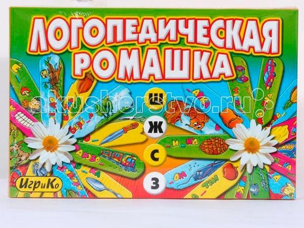 Игры для малышей Игр и Ко Настольная игра Логопеическая Ромашка Ж-Ш,З-С игр и ко настольная игра дюймовочка