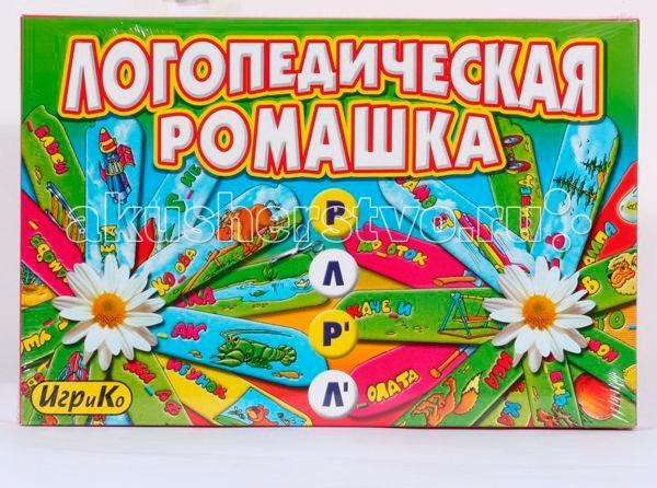 Игры для малышей Игр и Ко Настольная игра Логопеическая Ромашка Л-Р игры для малышей игр и ко настольная игра красавица и чудовище