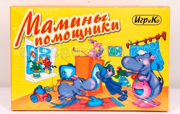 Игры для малышей Игр и Ко Развивающая игра Мамины помощники игры для малышей игр и ко настольная игра красавица и чудовище