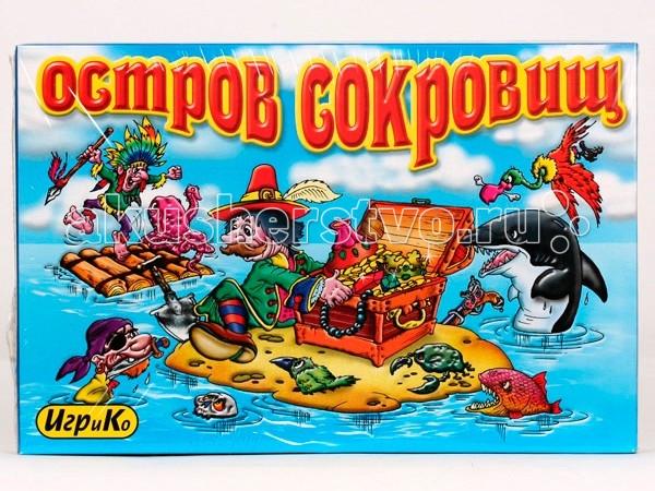 Игры для малышей Игр и Ко Настольная игра Остров сокровищ arsstar настольная игра карта сокровищ