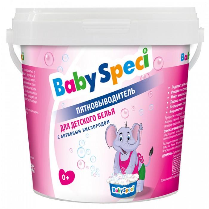 Детские моющие средства Baby Speci Пятновыводитель для детского белья с активным кислородом 750 г