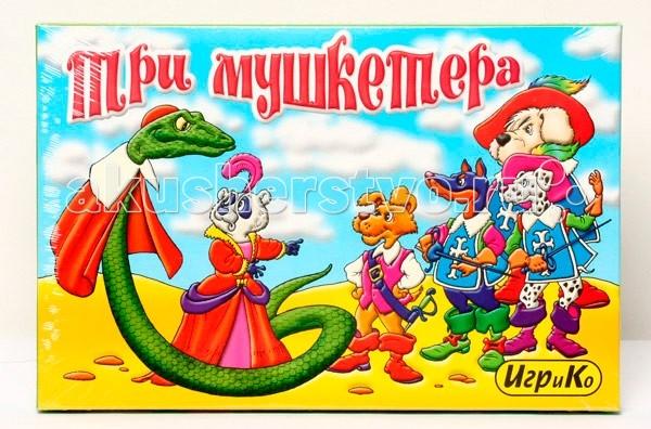 Игры для малышей Игр и Ко Настольная игра Три мушкетера три мушкетера