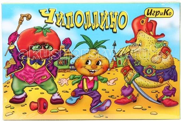 Игры для малышей Игр и Ко Настольная игра Чиполлино игр и ко настольная игра дюймовочка