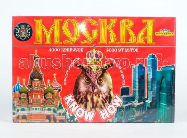 Настольные игры Игр и Ко Эрудит-игра Москва краснов а пекин москва новые путевые записки непутевого человека