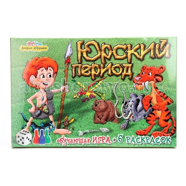 Игры для малышей Игр и Ко Настольная игра Юрский период
