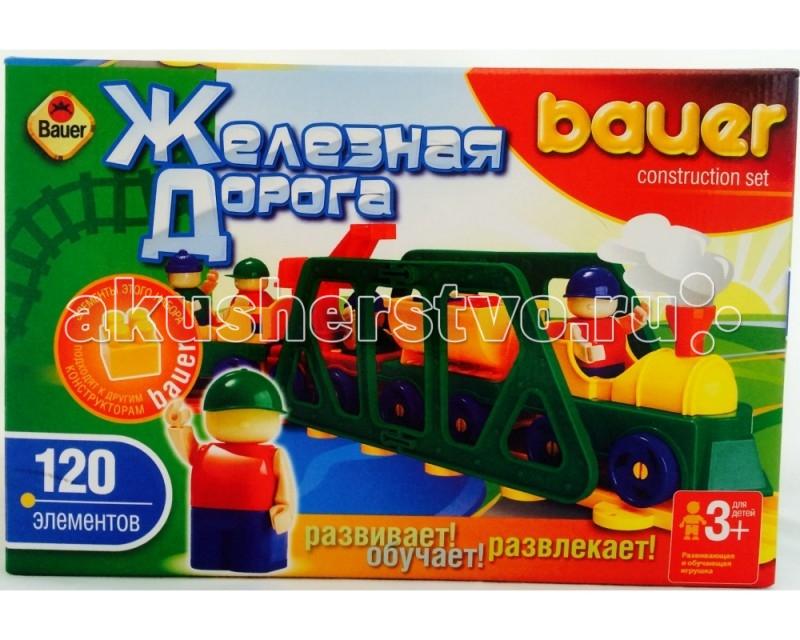 Конструкторы Bauer Железная дорога 120 деталей конструкторы bauer железная дорога 50 элементов