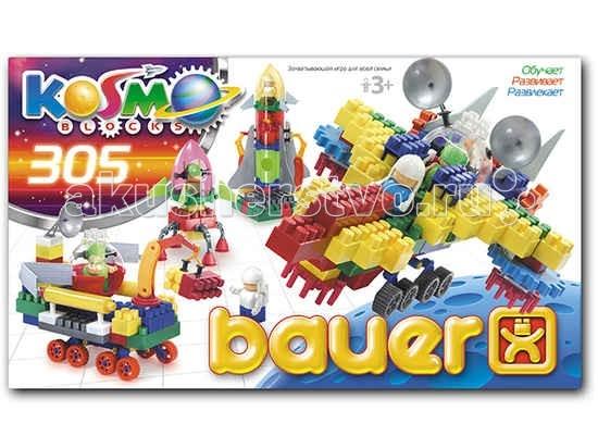 Конструкторы Bauer Космос 305 деталей bauer