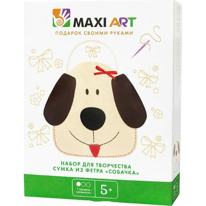 Наборы кройки и шитья Maxi Art Набор для Творчества Сумка из Фетра Собачка