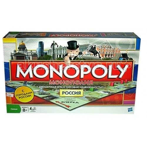 Hasbro Игра Монополия Россия