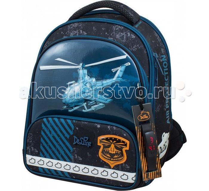 Купить Школьные рюкзаки, DeLune Ранец школьный 9-118
