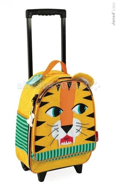 Janod Чемоданчик Тигр, Детские чемоданы - артикул:56804