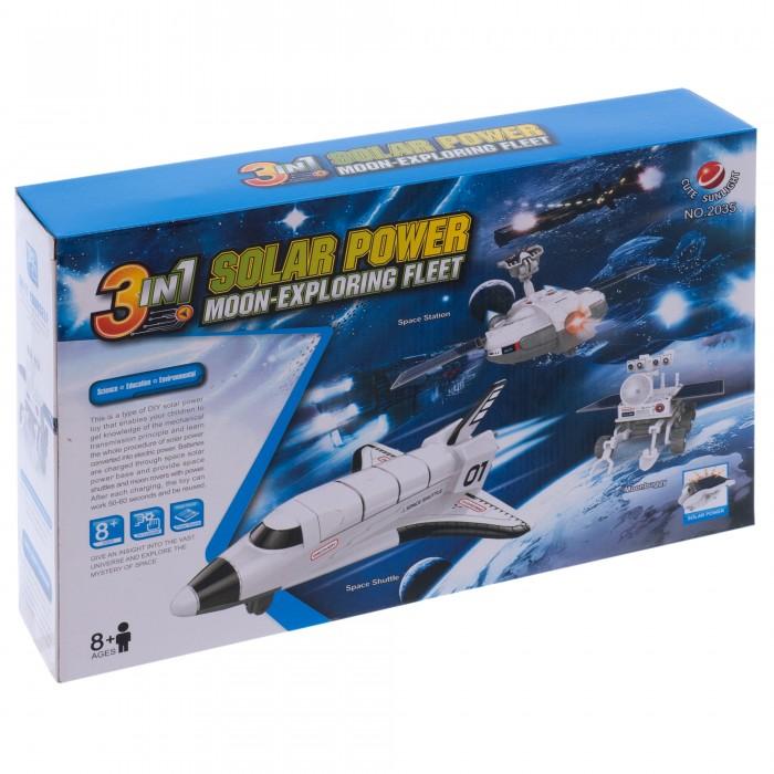 Игровые наборы CuteSunlight Игровой набор 3 в 1 Лунный флот на солнечной энергии 2035 недорого
